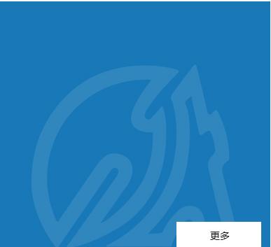 亚博app下载苹果安装_yabo04_亚博体育app官方下载地址