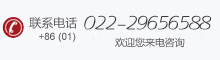 北京城亚博体育app官方下载亚博体育app官方下载iosyabo亚博官网有限公司