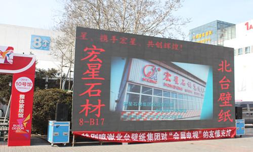 北京城yabo22亚博个人娱乐中心yabo808有限公司