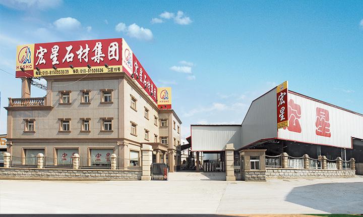 北京亚博体育app官方下载